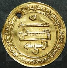 دينار ذهبي صدر في عهد الخليفة الراضي بالله