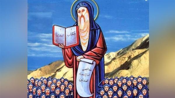 39 - البابا اغاثون - Agatho