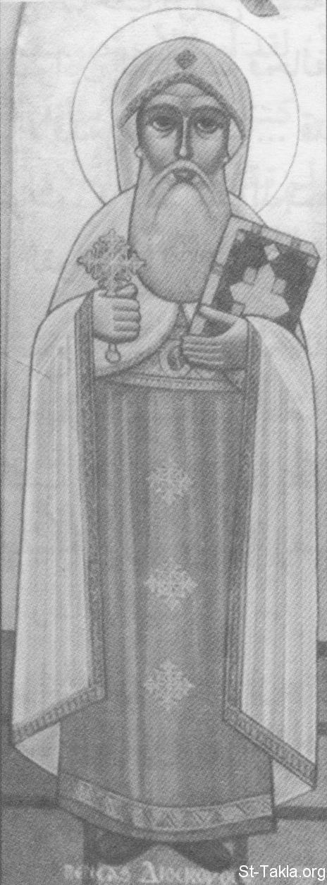 27 - البابا بطرس الثالث - III Peter