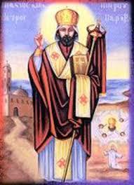 21 - البابا بطرس 2 - Peter II