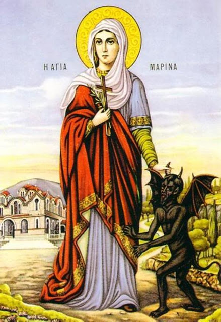 الشهيدة العظيمة القديسة مارينا