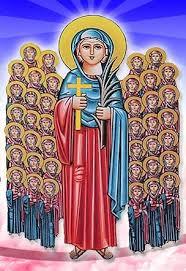 الشهيدة العظيمة القديسة دميانة