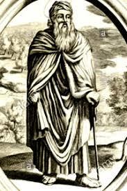 القديس بنتينوس