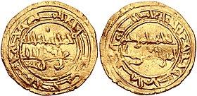 دينار من الذهب صدر في عهد الخليفة الظاهر لإعزاز دين الله
