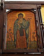 62 - البابا إبــــرآم - Abraham