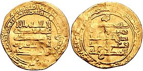 دينار ذهبي صدر في عهد أبو القاسم أجونور