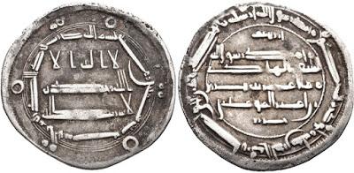 درهم الخليفة أبو محمد موسى المهدي