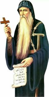 القديس الأنبا أنطونيوس   مؤسس الرهبنة المصرية