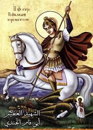 الشهيد العظيم أبوفام الأوسيمي