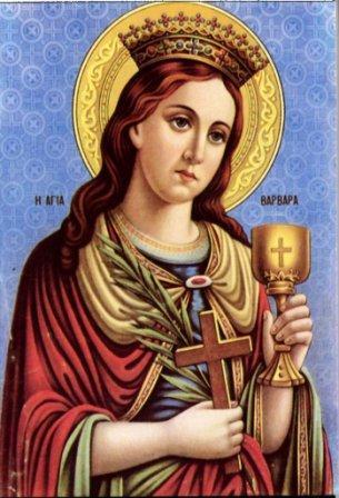 الشهيدة العظيمة القديسة بربارة