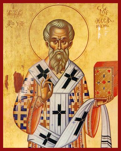 القديس سمعان الأورشليمي الشهيد أسقف أورشليم