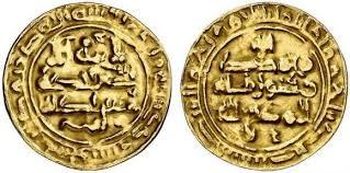 دينار ذهبي صدر في عهد الخليفة  المطيع بالله