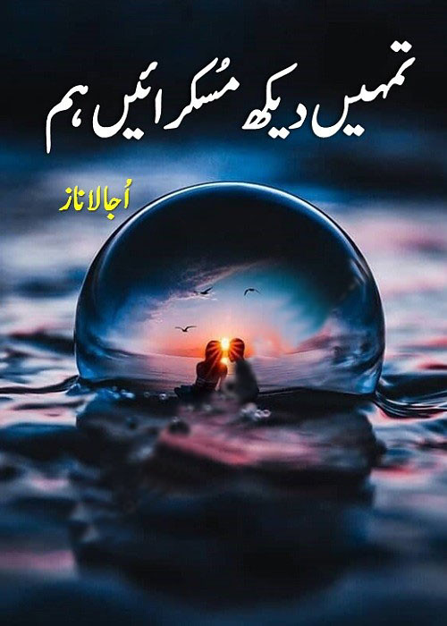 Tumhein Dekh Muskaraien Hum Novel By Ujala Naz,Tumhein Dekh Muskaraien Hum is about a young and beautiful girl who have pollen allergy.