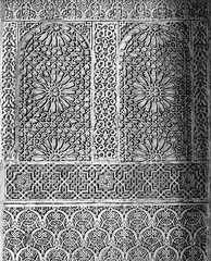 Palace Wall Detail