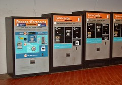 WMATA farecard vending machines