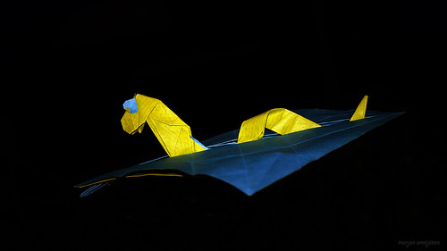 Origami Loch Ness Monster (Fernando Gilgado Gomez)