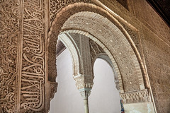 Palace Arches