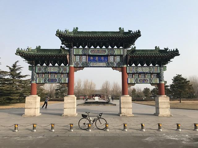 中國北京市朝陽區朝陽公園