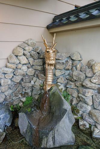 Onsen Fuji Yurai Hot Spring