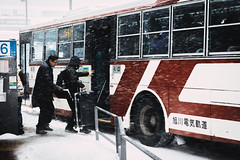 Nissan Diesel_U-UA440NSN_Asahikawa22Ka647