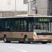 PB526-Training Bus