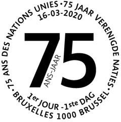 07 75 ans ONU