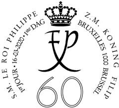 05 Roi Philippe60 monogramme