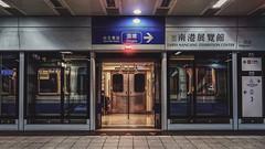 捷運南港展覽館站
