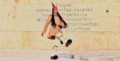 GREECE 2020, ACA PHOTO
