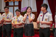 03.05 總統接見全國童軍代表