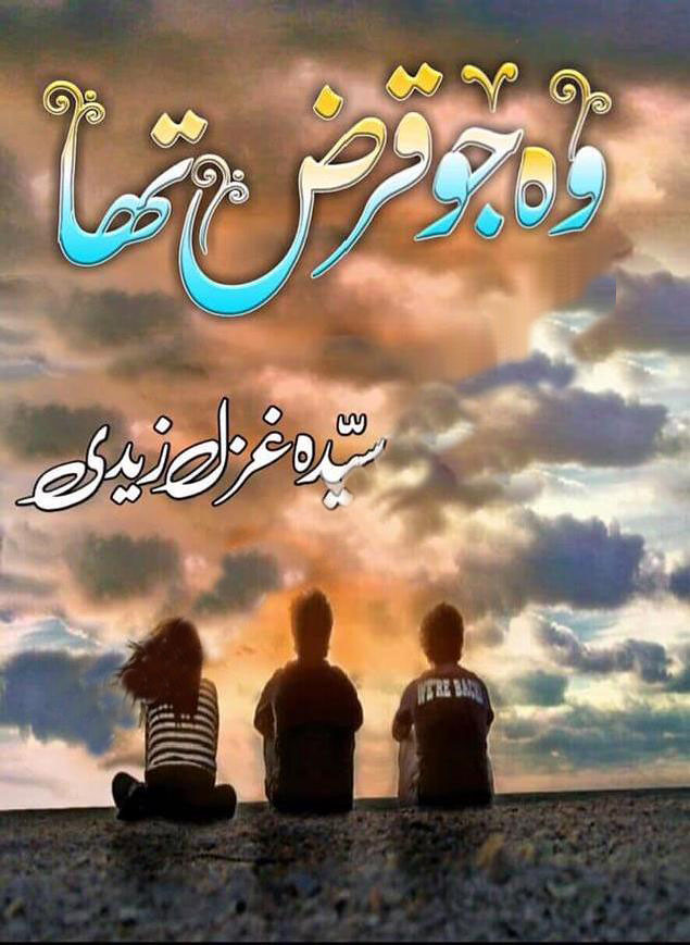 Woh Jo Qarz Tha Novel By Syeda Ghazal Zaidi,Woh Jo Qarz Tha is a beautiful love story developed and written within close relationship and friendship.