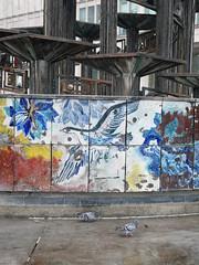 Die Vögel. / 06.03.2020