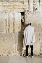 Israel ישראל