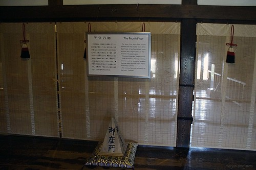The Fourth Floor of the Matsumoto Castle (松本城, Matsumoto-jō), Matsumoto City, Nagano, Japan