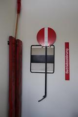SBB Bad Ragaz - Signal Box