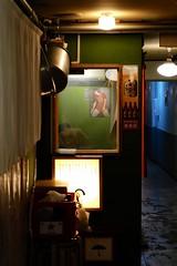 Japanese style pub.