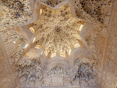 Ceiling Of Hall Of The Abencerrajes -
