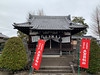 Photo:大天白神社 By cyberwonk