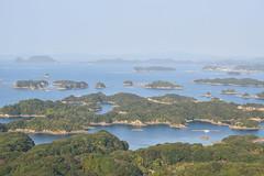 Kujukushima islands