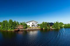 White Sea–Baltic Canal 47