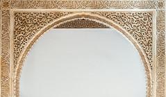 Nasrid Palace Arch