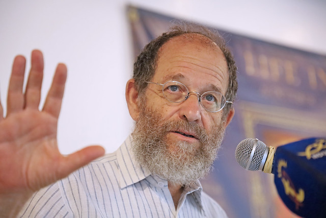 Rabbi Alon