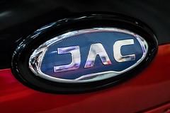 JAC logo close-up