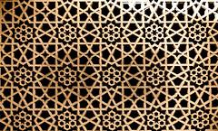 Islamic details