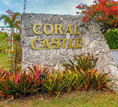Coral Castle - A mysterious castle built as a monument to lost love_2020