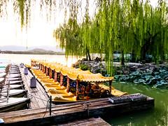 Bei Hai park,  Beijing, China