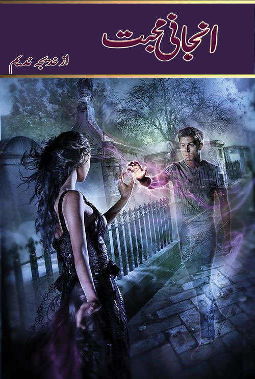 Anjani Mohabbat Novel By Khadija Nadeem,Anjani Mohabbat is a socio romantic urdu novel by Khadija Nadeem (Jannat Pari).