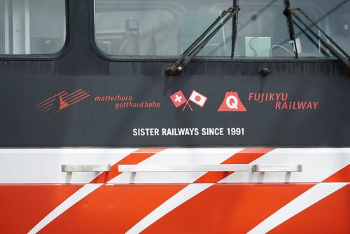 富士急 6000系 6501F マッターホルン号_00003