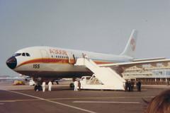 F-WUAB LBG SIAE 1973