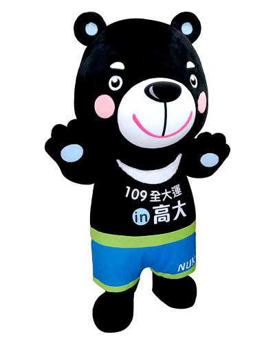 109全大運-熊高高